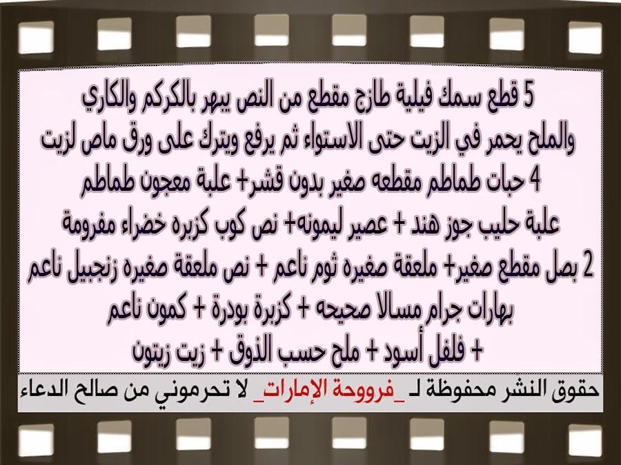 http://4.bp.blogspot.com/-AA1O2quNCfQ/VEOerrwRKfI/AAAAAAAAA48/l4uI60dtLZE/s1600/3.jpg