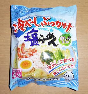 【サンヨー食品】サッポロ一番 冷やしぶっかけ塩らーめん 青しそ仕上げ パッケージ