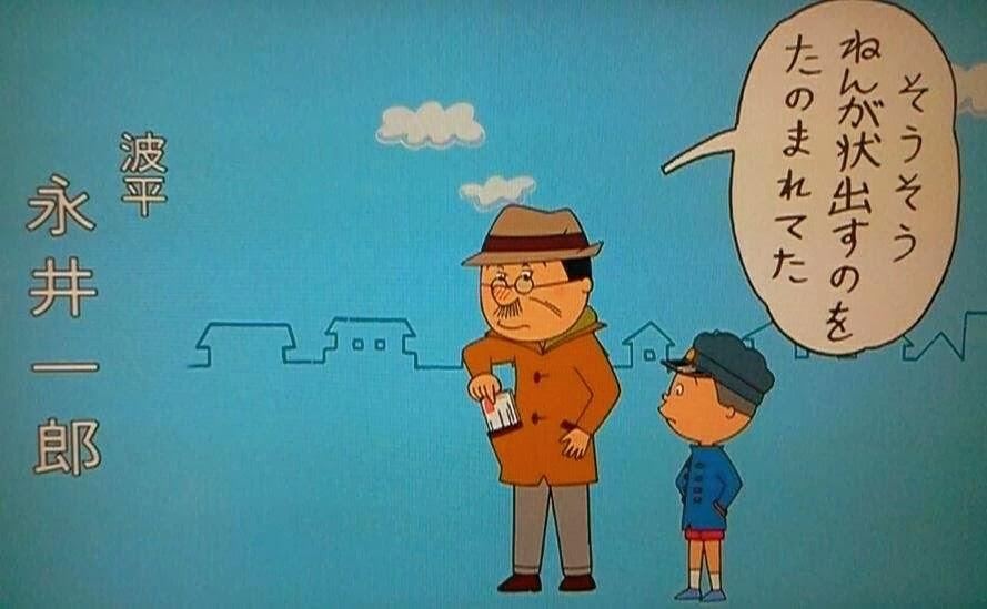 永井一郎の画像 p1_38