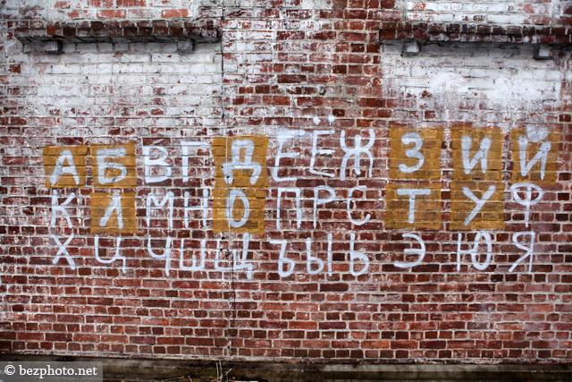 той граффити