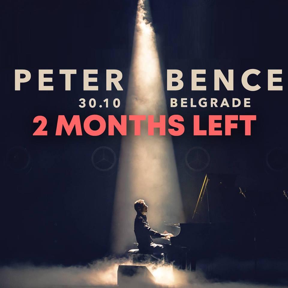 PETER BENCE STIŽE U BEOGRAD!
