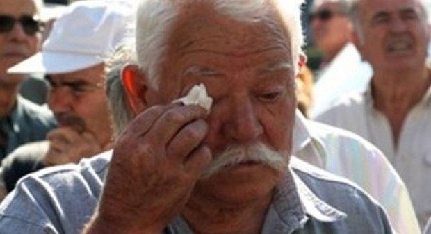 «Ξαφνικός θάνατος» στους συνταξιούχους  αλλα και αύριο να γίνουν εκλογές πάλι ΣΥΡΙΖΑ θα ψιφηζαν !– θέλουν μειώσεις σε ποσά άνω των 600 και 800 ευρώ!