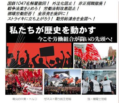 http://www.doro-chiba.org/nikkan_dc/n2015_07_12/n7996.htm