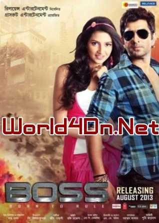 Aynabaji (2016) Bangla Full Movie 3gp,Mp4,dvd,Full HD ...