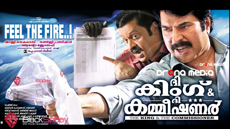 malayalam movie king and commissioner free download