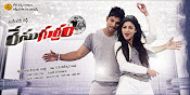Race Gurram Movie HQ Wallpapers-thumbnail-13