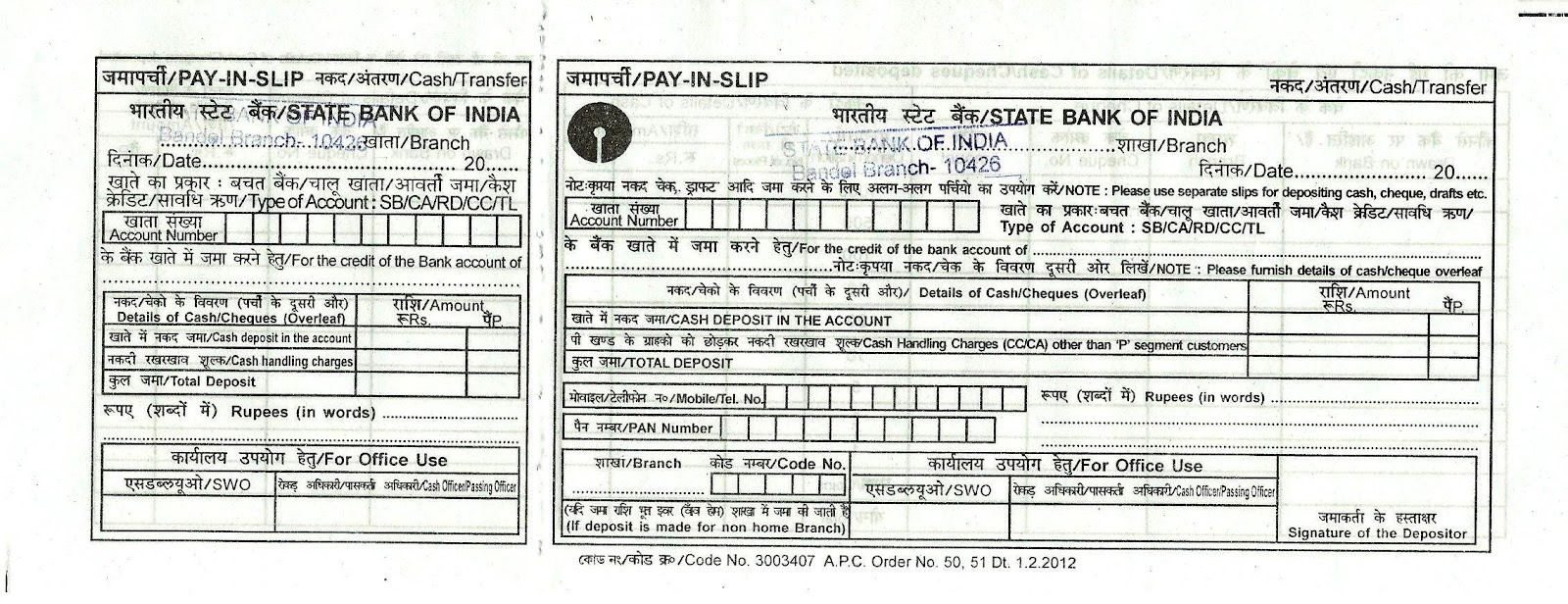 Beautiful Indian Bank Pay In Slips For Cash/Instrument Depositions With Pay In Slips