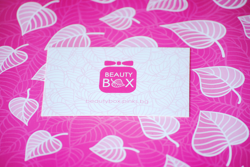 Pinks Beauty Box September 2013