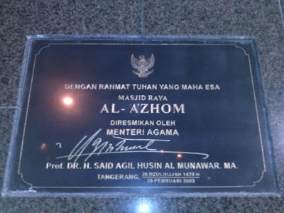 image Mesjid Raya Al-Azhom Kota Tangerang