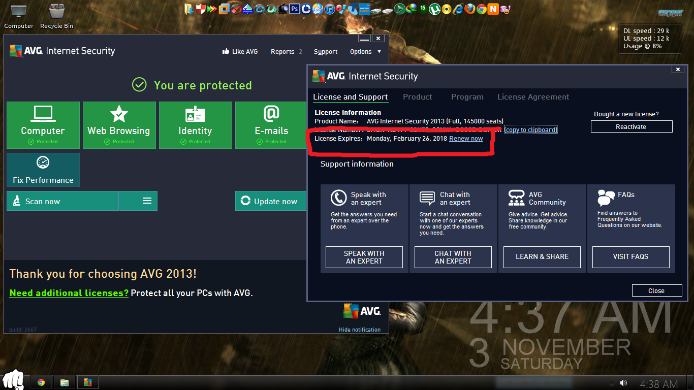 Avg internet security full professional version key