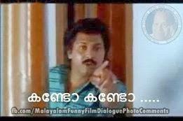Kando kando - ganesh -  manichithrathazhu malayalam movie scene