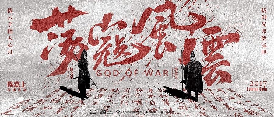 God of War - Legendado 2017 Filme 1080p 720p BDRip Bluray FullHD HD completo Torrent