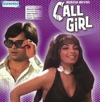 Download Old Hindi Movie Call Girl MP3 Songs