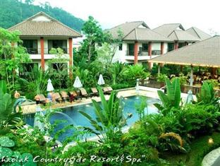 Khao Lak Countryside Resort and Spa