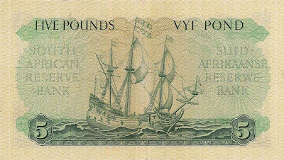 South African 5 Pounds bank note