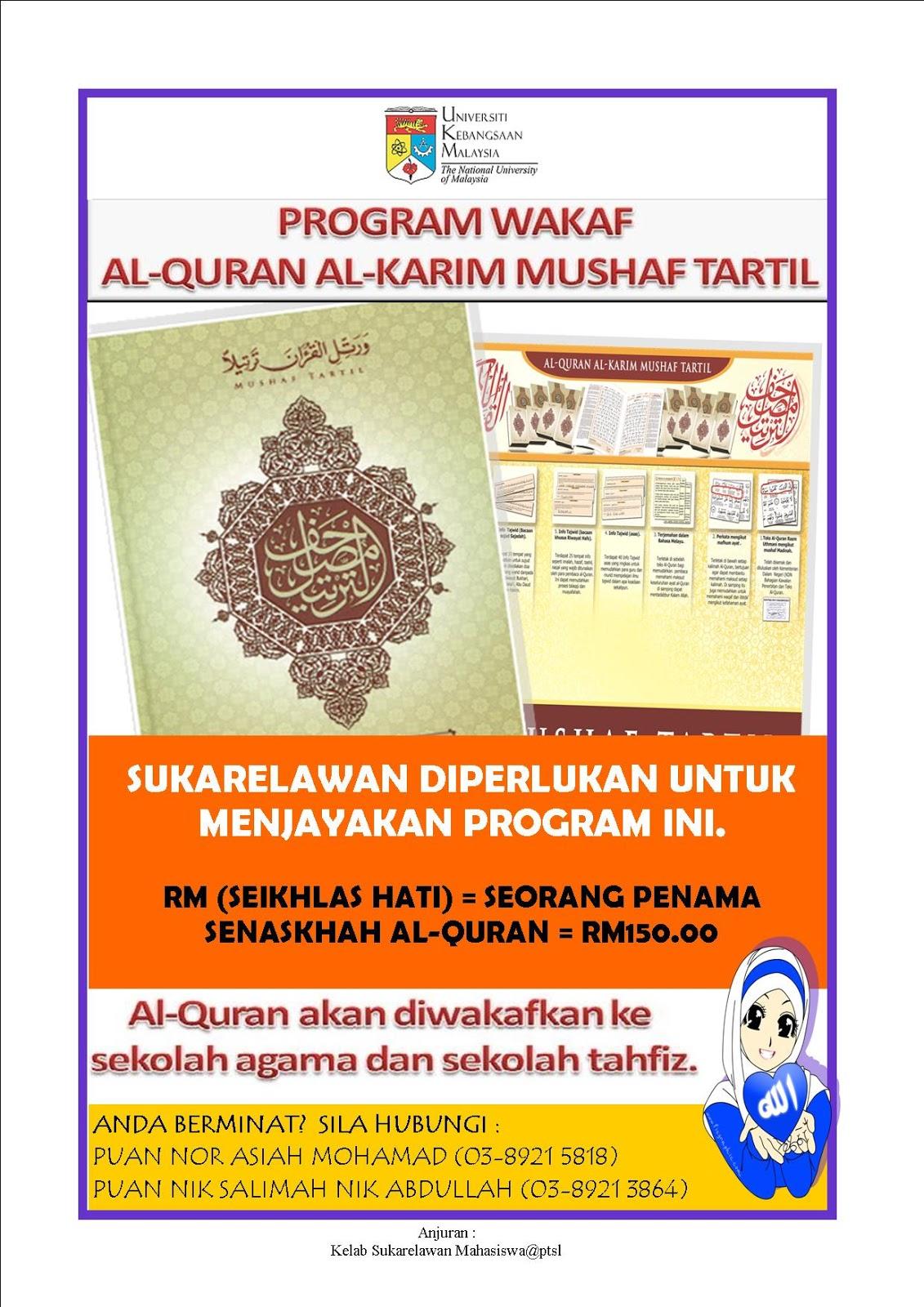 Wakaf Al-Quran