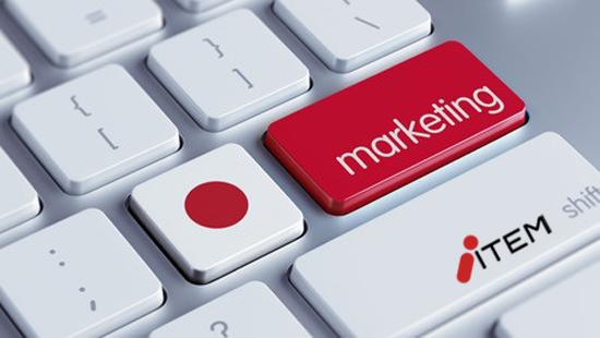 外資系企業向け日本市場のマーケティングサポート
