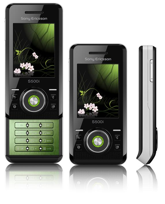 Sony Ericsson S500 Disadvantages