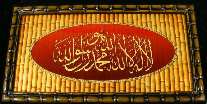 Hamba Allah SWT.