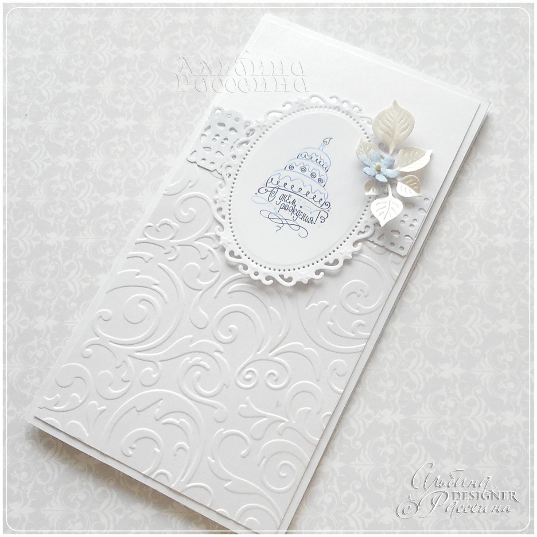 Открытки ручной работы с днем свадьбы 21