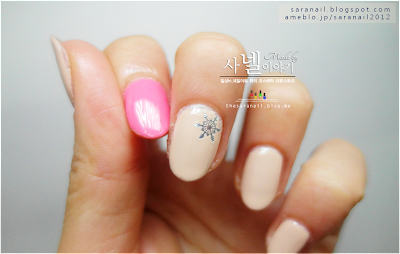Winter nail art with snowflakes water decal
