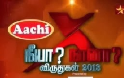 Neeya Naana Viruthugal Vijay Tv New Year Special Program Show 01-01-2014