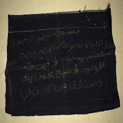 Wafaq Hizib Nashr