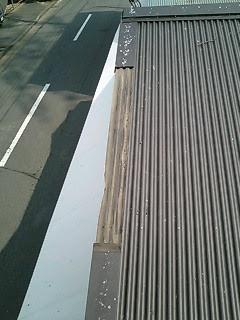 川崎市 川崎区 屋根ケラバ修理補修 施工前点検