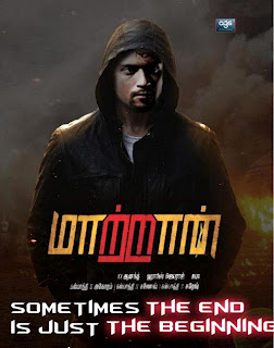 Maattrraan (2012) Movie Poster
