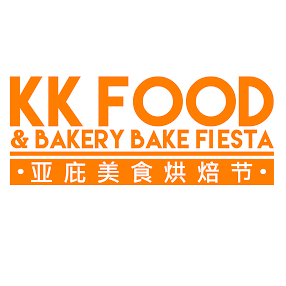 KK Food & Bakery Bake Fiesta (Yearly Event)