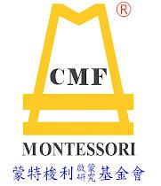 CMF Montessori