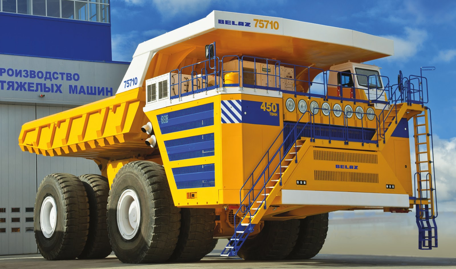 Belaz 75710 with payload of 450 mt is the biggest dump truck in the world it holds two guinness world records for the largest truck body and the largest