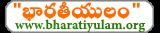 """మనం""""భారతీయులం"""" - ఇందులో అందరూ భాగస్వాములే, ఆహ్వానితులే!"""