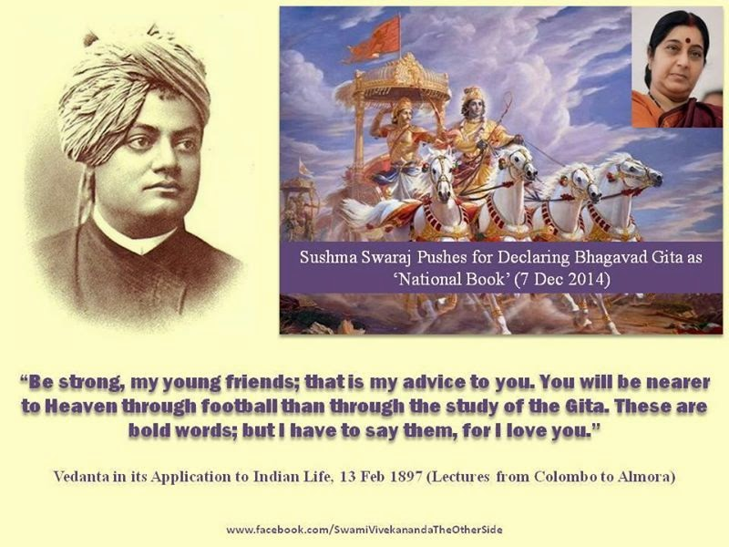 essay on problems of modern india and swami vivekananda Essay on swami vivekananda vision for the development of modern india - 252585.