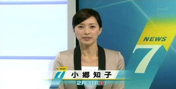 小郷知子の画像 p1_12