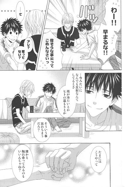 Garakuta(Serizawa Kaname), To Aru Majutsu no Index, yaoi, Kimi no Migite,
