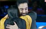 kamal Case Filed Against Kamal For Hugging & Kissing Married Women In Public