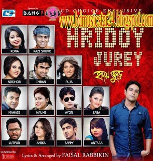 DOWNLOAD BANGLA MP3 SONG