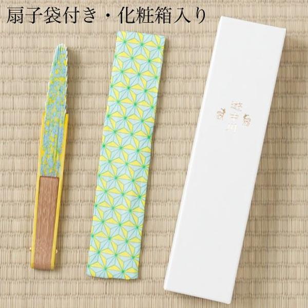 中川政七商店 遊中川 ホタテ形の扇子