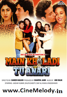 MIAN KHILADI TU ANARI Telugu Mp3 Songs Free  Download  1980