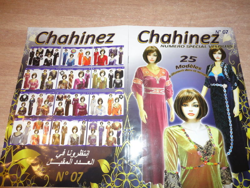 15-dresses inside the Algerian magazine-chahinez-