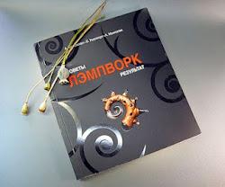 Russian Lampwork Book