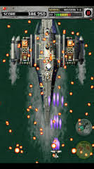 Strikers 1945-2 v1.2.4 APK Android