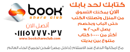 @bookshareclub