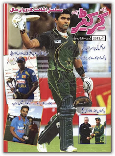 Cricketer Magazine September 2013
