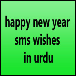 happy new year sms wishes in urdu