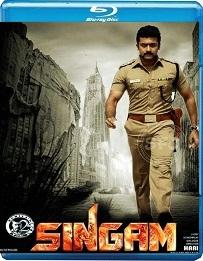 Singam (2010) DVD HD
