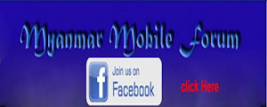 Join MMF on Facebook