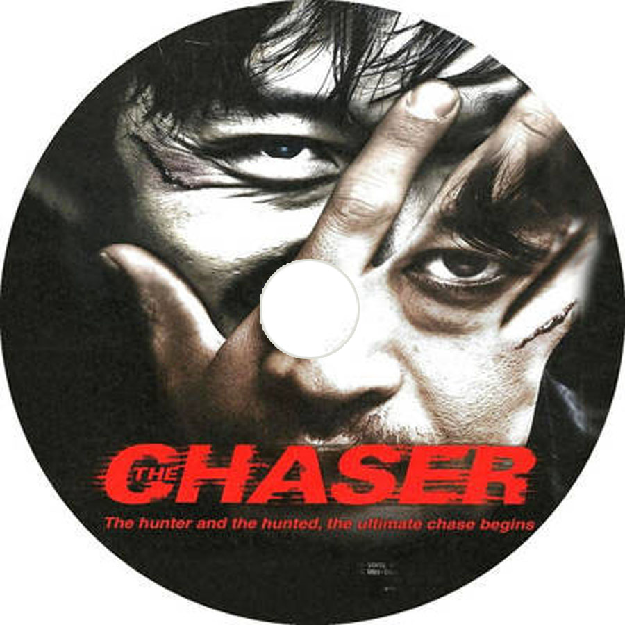 The Chaser Chugyeogja Dvd Label Art