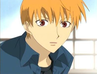 Fruits Basket Kyo And Yuki Fighting Turning Japanese: Memo...